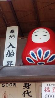 fakikaku-2014-02-06T00_02_57-1.jpg