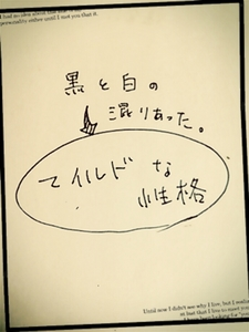 2014-08-09_23.31.17.jpg